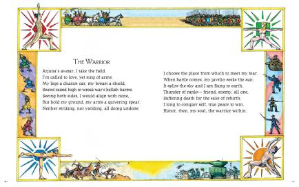Warrior page from The Earthen Vessel